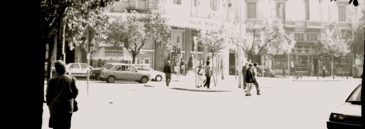 Salonica 1994